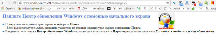 Oshibka-0x80080005----v-Windows-7-3.jpg