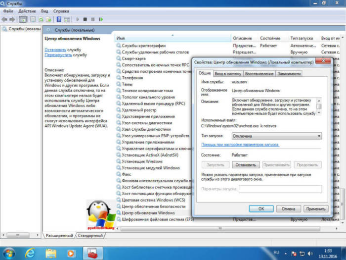 Oshibka-0x80080005----v-Windows-7-13.jpg