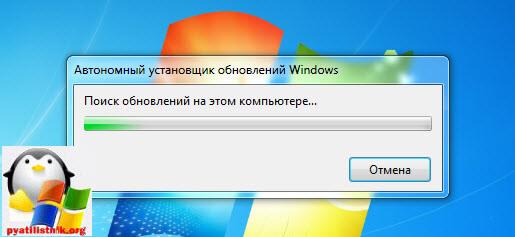Oshibka-0x80080005----v-Windows-7-14.jpg