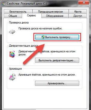 80080005_oshibka_obnovleniya_windows3.jpeg