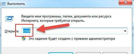 80080005_oshibka_obnovleniya_windows4.jpeg