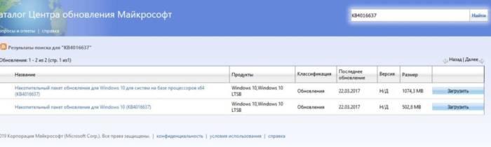 80080005_oshibka_obnovleniya_windows9.jpg