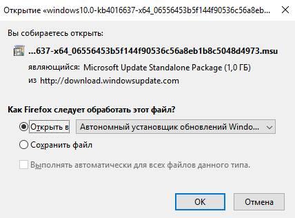 80080005_oshibka_obnovleniya_windows11.jpg
