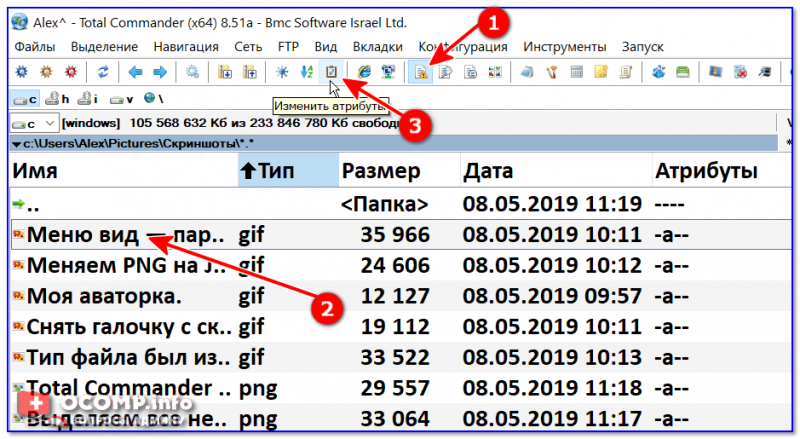 Izmenit-atributyi-Total-Commander-800x439.png
