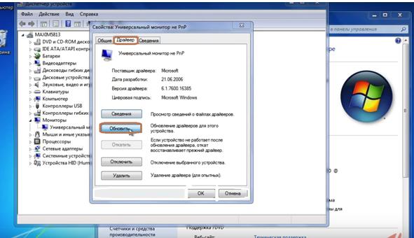 Screenshot_371.png