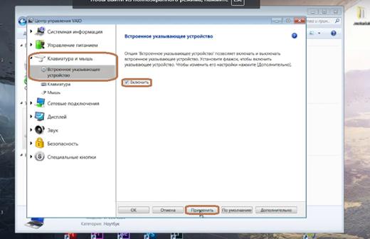 Screenshot_631.png