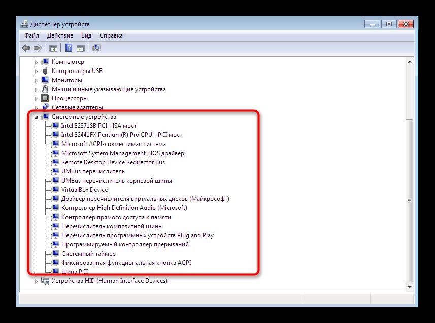 Prosmotr-vseh-podklyuchennyh-komplektuyushhih-cherez-Dispetcher-ustrojstv-v-Windows-7.png