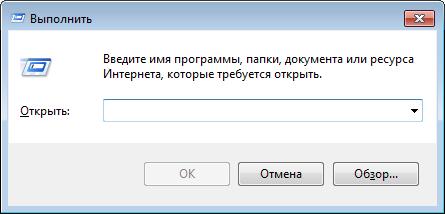 kak-otkryt-okno-vypolnit-na-windows-7-ili-windows-101.png
