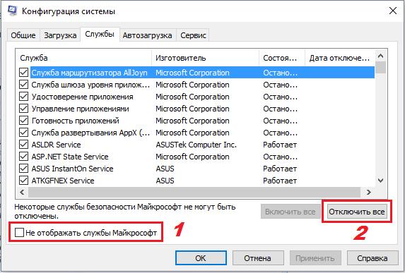 konfiguraciya-sistemy.png