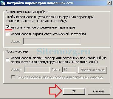 kak-ybrat-reklamy-v-brayzere-7.jpg