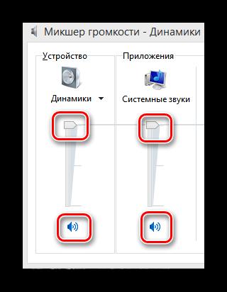 Miksher-gromkosti-v-Vindovs-8.png