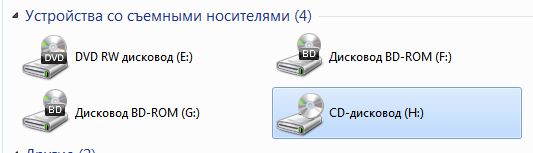 virtualnyi-privod-windows7.png