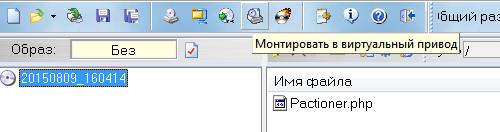 kak-smontirovat-virtualnyi-privod.png