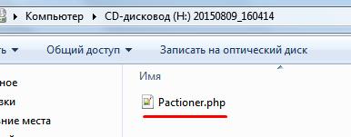 proverka-virtualnogo-privoda.png