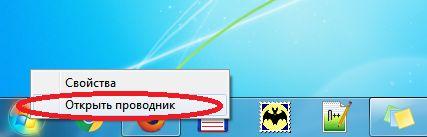 start_exp2.jpg