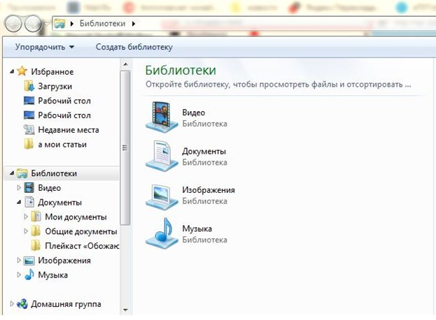 Screenshot_1-16.jpg