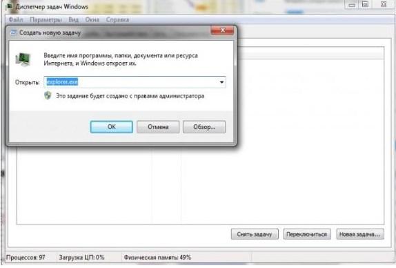 Screenshot_3-14.jpg