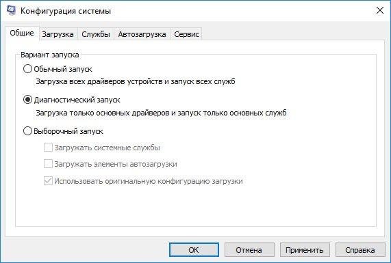 konfiguratsiya-sistemy.jpg