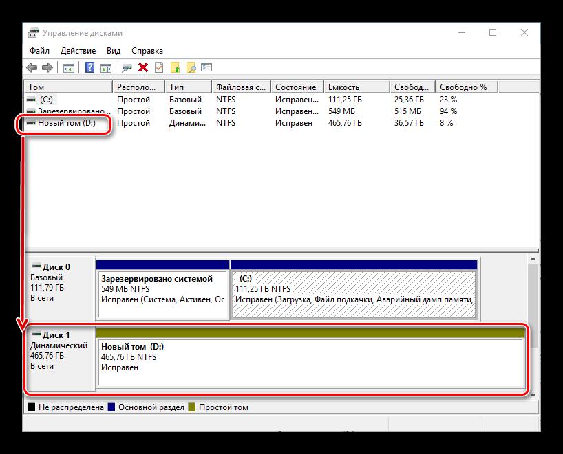 Uspeshnoe-podklyuchenie-diska-ot-noutbuka-k-kompyuteru-v-Windows-10.png
