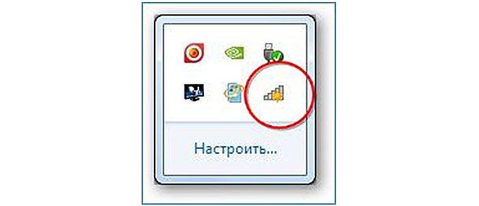 V-nizhnej-pravoj-chasti-zagruzochnogo-jekrana-Windows-nahodim-gorjashhuju-zhjoltym-ikonku.jpg
