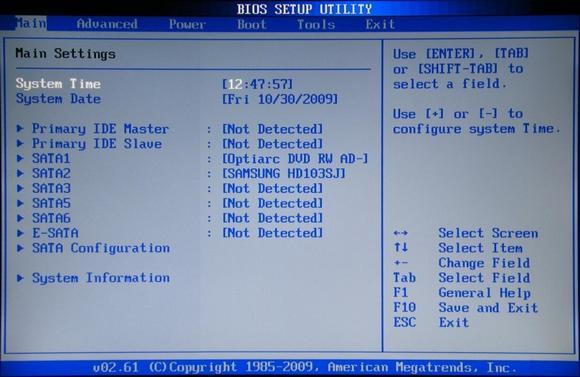 01-BIOS.jpg