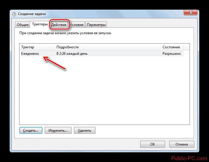 Perehod-vo-vkladku-Deystviya-iz-razdela-Triggeryi-v-okoshke-sozdaniya-zadachi-v-interfeyse-Planirovshhika-zadaniy-v-Windows-7.png