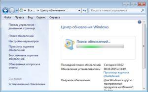 windows_ne_nahodit_obnovleniya1-300x188.jpg