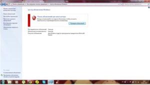windows_ne_nahodit_obnovleniya2-300x170.jpg