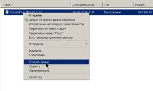 windows_ne_nahodit_obnovleniya8-300x179.jpg