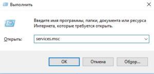 windows_ne_nahodit_obnovleniya11-300x145.jpg