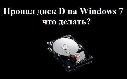 29412693202-propal-disk-d.jpg
