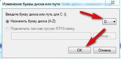 29412693210-ok.jpg
