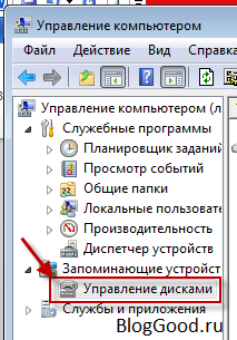 propal-disk-d-na-windows7-3.png