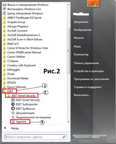 s01021374.jpg