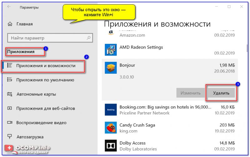 Windows-10-----prilozheniya-----prilozheniya-i-vozmozhnosti-800x505.png