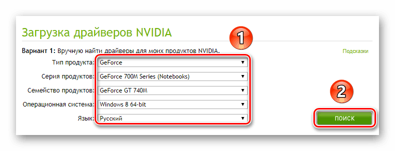 Ustanovka-drajverov-dlya-videokarty-noutbuka.png