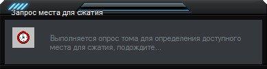 1364974848_kak_razdelit_disk_4.jpg