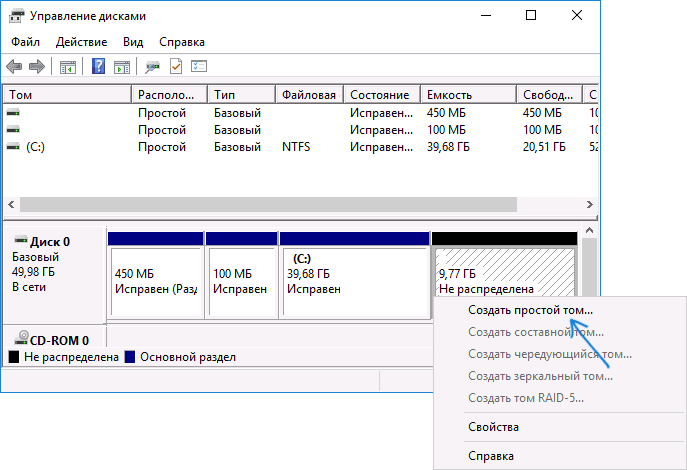 create-volume-d-disk.png