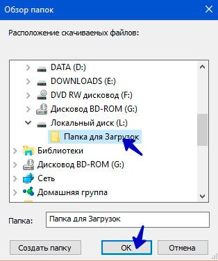 02_new_folder_downloads.jpg