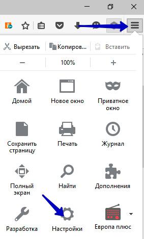 03_firefox_settings.jpg