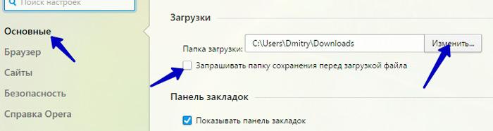 09_edit_folder_opera.jpg