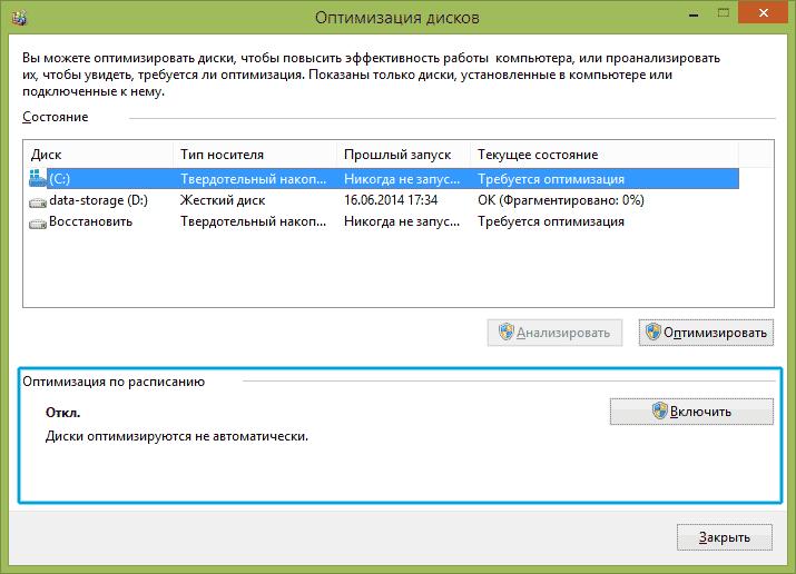 ssd-defragment-windows.png