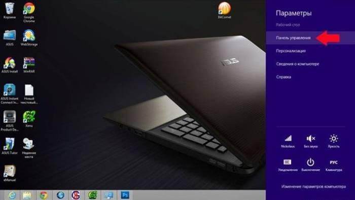 30162185802-panel-upravleniya.jpg