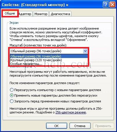 change-font-size-windows-4.jpg