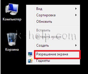 change-font-size-windows-10.jpg