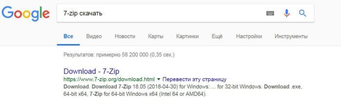 Skachivaem-prilozhenie-s-ofitsial-nogo-sajta-e1526884050816.jpg