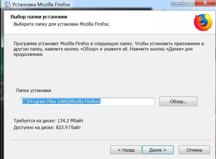 Ukazy-vaem-put-dlya-sohraneniya-programmy--e1526887403132.jpg