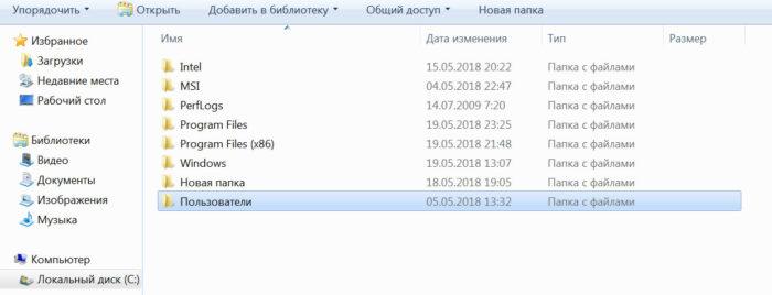 Vy-biraem-papku-Pol-zovateli--e1526888067634.jpg
