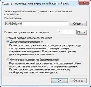 CreateVHD_L.jpg