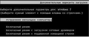 oshibka_zapuske.jpg